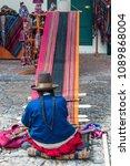 traditional handmade alpaca...   Shutterstock . vector #1089868004