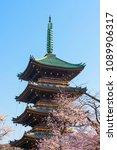 tokyo  japan   march 29  2018 ... | Shutterstock . vector #1089906317