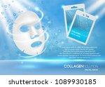 facial mask ad. vector... | Shutterstock .eps vector #1089930185