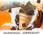chocolate ice cream cone... | Shutterstock .eps vector #1089930197