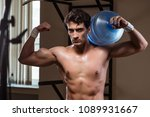 muscular ripped man with big... | Shutterstock . vector #1089931667