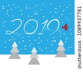 new year concept   plane left a ... | Shutterstock .eps vector #1089937781
