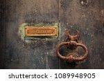 wooden brown door background...   Shutterstock . vector #1089948905