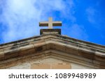 st john baptist chapel in malta....   Shutterstock . vector #1089948989