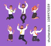 set of happy business people... | Shutterstock .eps vector #1089970559