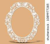 carved vintage frame made of... | Shutterstock .eps vector #1089977285