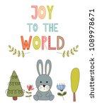 cartoon nursery poster for kids.... | Shutterstock .eps vector #1089978671