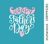 happy fathers day  vector... | Shutterstock .eps vector #1089993281