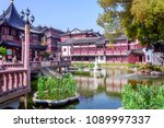 shanghai  china   march 28 ...   Shutterstock . vector #1089997337