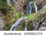 waterfall near the big almaty... | Shutterstock . vector #1090001174
