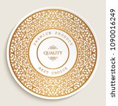 premium quality label with gold ... | Shutterstock .eps vector #1090016249
