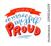 motivation typography i want to ... | Shutterstock .eps vector #1090016339
