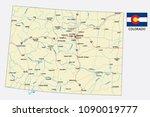 colorado road vector map with... | Shutterstock .eps vector #1090019777