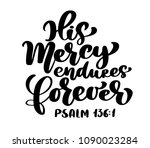 hand lettering his mercy... | Shutterstock .eps vector #1090023284