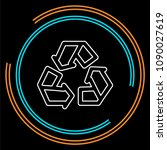 vector recycling icon ... | Shutterstock .eps vector #1090027619