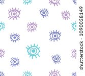 cute eyes seamless pattern.... | Shutterstock .eps vector #1090038149