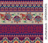 set of colorful ethnic borders. ... | Shutterstock .eps vector #1090044251