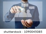 hand touch virtual icon of... | Shutterstock . vector #1090045085