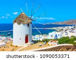 traditional windmilll with...   Shutterstock . vector #1090053371