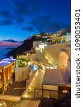 Small photo of Thera town in Santorini at night, Greece