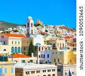 ermoupoli town in syra island ...   Shutterstock . vector #1090053665