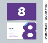 """logo number """"8""""  with business... 