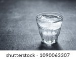 cold water in the glass  | Shutterstock . vector #1090063307
