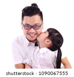 asian father and his cute... | Shutterstock . vector #1090067555