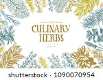 hand drawn set of culinary... | Shutterstock .eps vector #1090070954