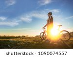 happy mountainbike couple...   Shutterstock . vector #1090074557