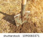Shovel Stuck In The Ground....