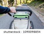 man walking and jogging... | Shutterstock . vector #1090098854