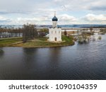 church of the intercession on...   Shutterstock . vector #1090104359