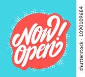 now open banner. vector...