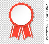 award ribbon icon. medal badge... | Shutterstock .eps vector #1090111535