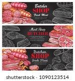 butcher shop fresh meat... | Shutterstock .eps vector #1090123514