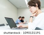 middle aged businesswoman...   Shutterstock . vector #1090131191