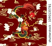 this is a traditionally chinese ... | Shutterstock .eps vector #1090135781