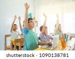 asian school children rising... | Shutterstock . vector #1090138781