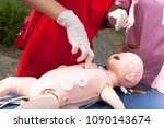 baby cpr dummy first aid...   Shutterstock . vector #1090143674