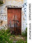 door of house in assos on the... | Shutterstock . vector #1090144985