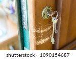 opened armoured door with...   Shutterstock . vector #1090154687