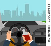 man using alcohol while driving ... | Shutterstock .eps vector #1090159565