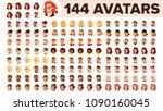 people avatar set vector. man ... | Shutterstock .eps vector #1090160045