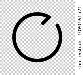 simple arrows  update  reload ...