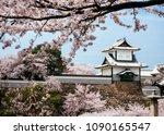 kanazawa  japan   apr 12  2017  ...   Shutterstock . vector #1090165547