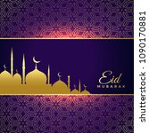 shiny eid mubarak holiday...   Shutterstock .eps vector #1090170881