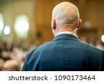 security guard. secret event.... | Shutterstock . vector #1090173464