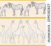 seamless pattern  background ... | Shutterstock .eps vector #1090182827