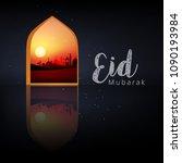 eid mubarak islamic vector... | Shutterstock .eps vector #1090193984